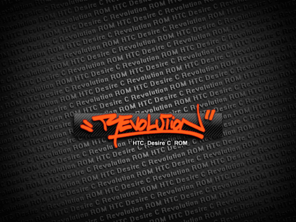 revolutionwallpaper2