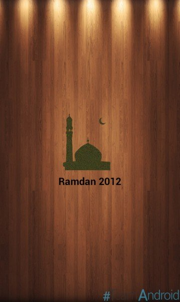 Top Ramadan Android Apps for 2012 12