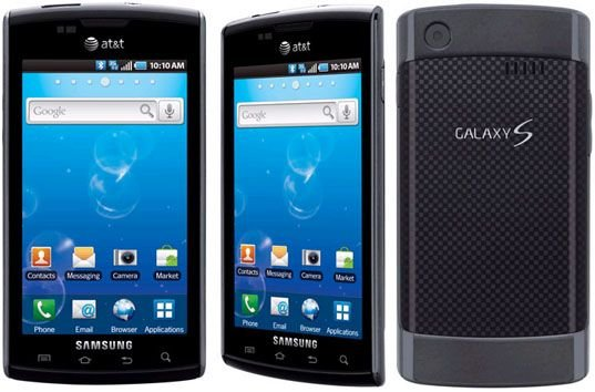 Samsung Captivate SGH-I897 AT&T Android 4.2 Jelly Bean AOSP Preview - How to Install Custom ROM 10