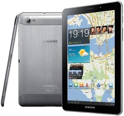 Galaxy Tab 7 7 P6800 DXLP8 Android 4 0 4 ICS - How to