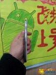 Samsung Galaxy S4 I9500: Final Week Rumour Round Up 4
