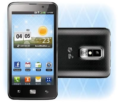 LG Optimus LTE SU640 - AOKP Build 6 Android 4.2.2 Jelly Bean