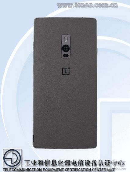 OnePlus2-Design-Leak-1