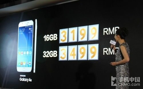Samsung Galaxy A8 Price