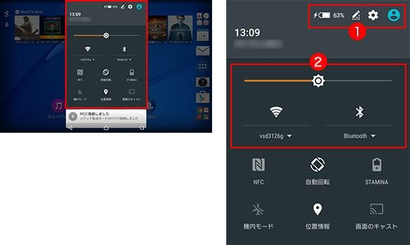 Xperia Lollipop-Quick Setup