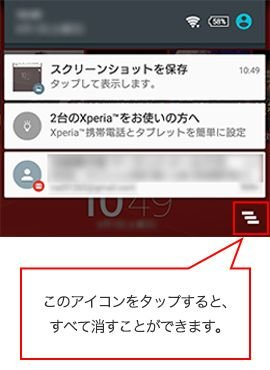 Xperia Lollipop-All Erase