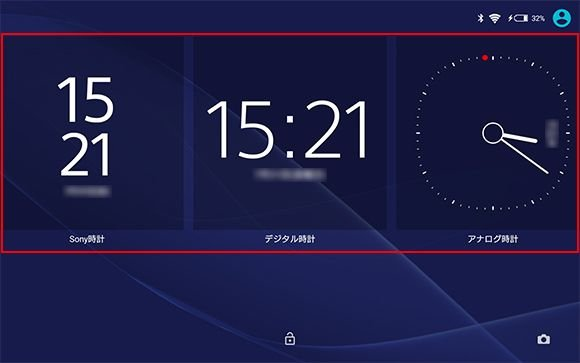 Xperia Lollipop-clock