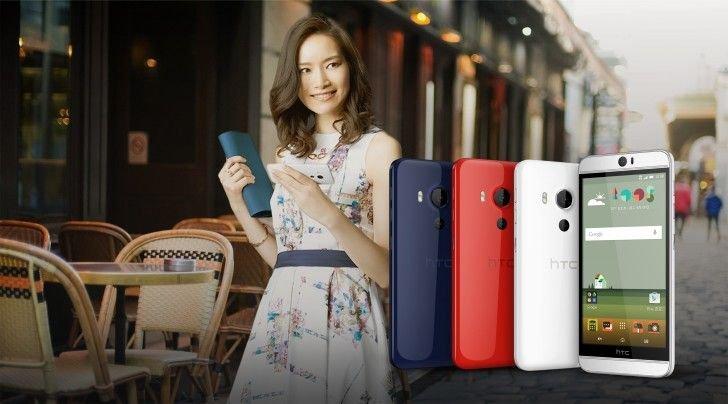 HTC Butterfly 3-1