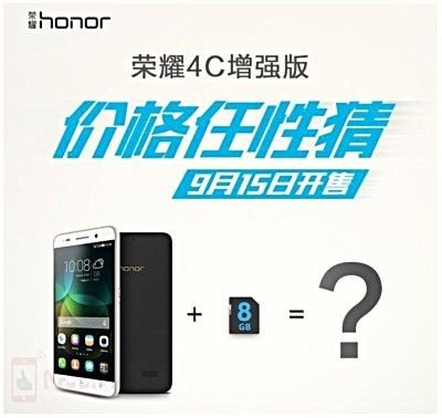 Huawei Honor 4C Plus Launch
