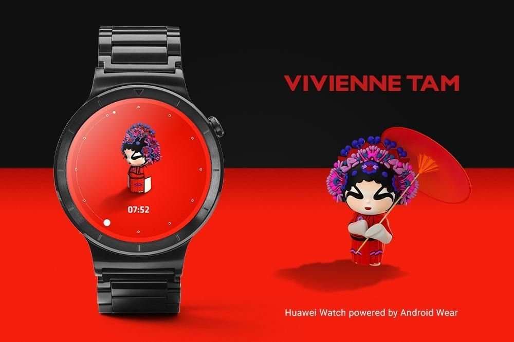 Vivienne Tam Watch Face