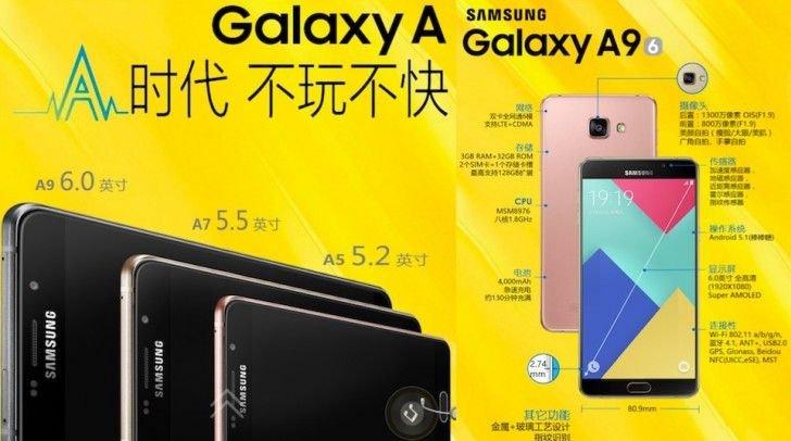 Samsung-Galaxy-A9-f