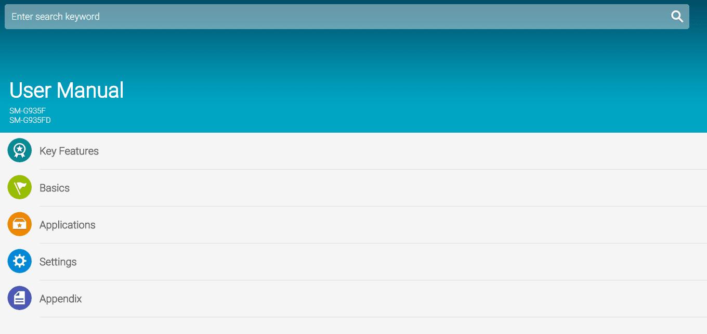Samsung Galaxy S7 Gets an Interactive User Manual 1