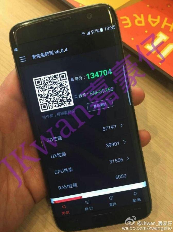 Samsung Galaxy S7 Edge Final Design Leaks 1