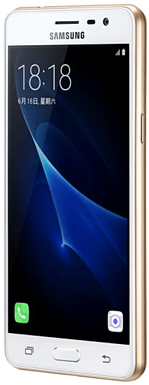 Samsung Galaxy J3 Pro is A New Mid Range Phone from Samsung 1