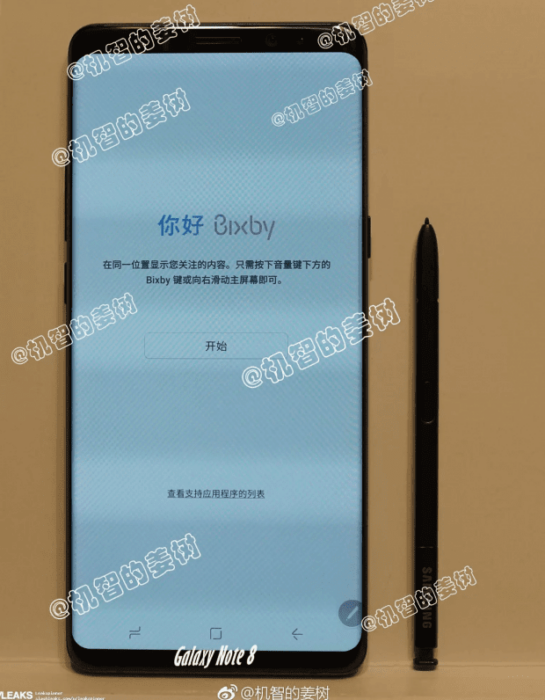 Samsung Galaxy Note 8 Leaked: Pictures Show Dual Cameras, No Fingerprint Scanner 11