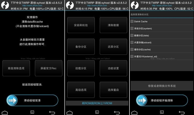 HOW TO: Change TWRP Language to English from Chinese