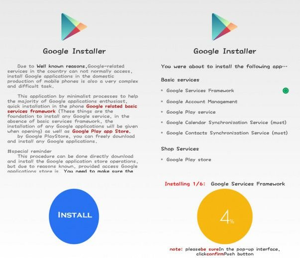 Install Google Apps - Xiaomi MIUI