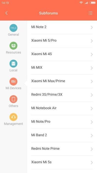 Download MIUI Forum App