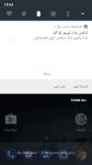 Nokia 3 Review 32
