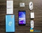 Samsung Galaxy J7 Pro Review 86