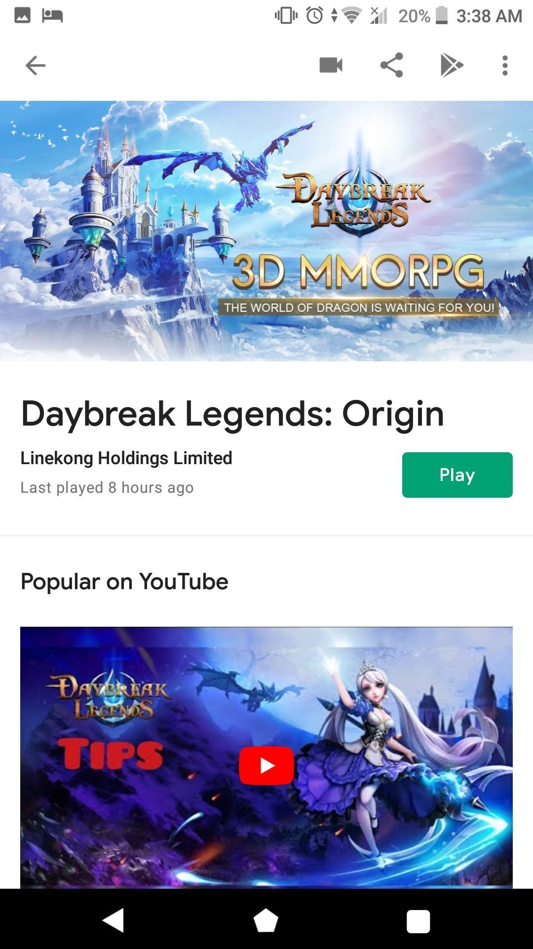 Record Gameplay Videos on Android with Google Play Games 11