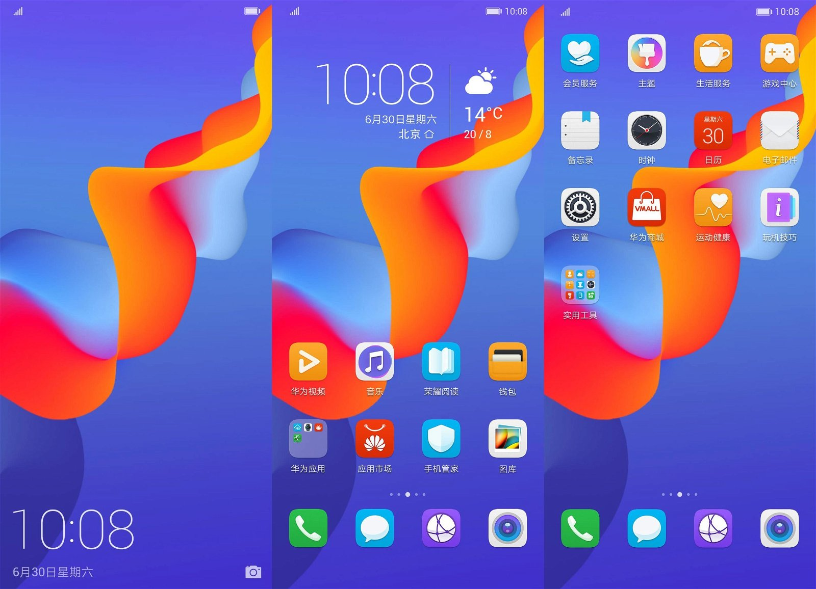 Download Honor Play Themes for EMUI Phones 9