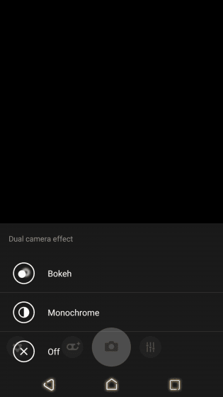 Install Camera Bokeh Effect APK on Sony Xperia XZ2 Premium 11