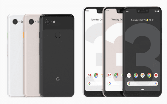 Google Pixel 3 Technical Specifications