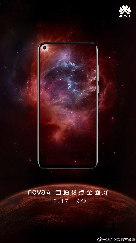 Huawei Nova 4 Launch Date Confirmed 1