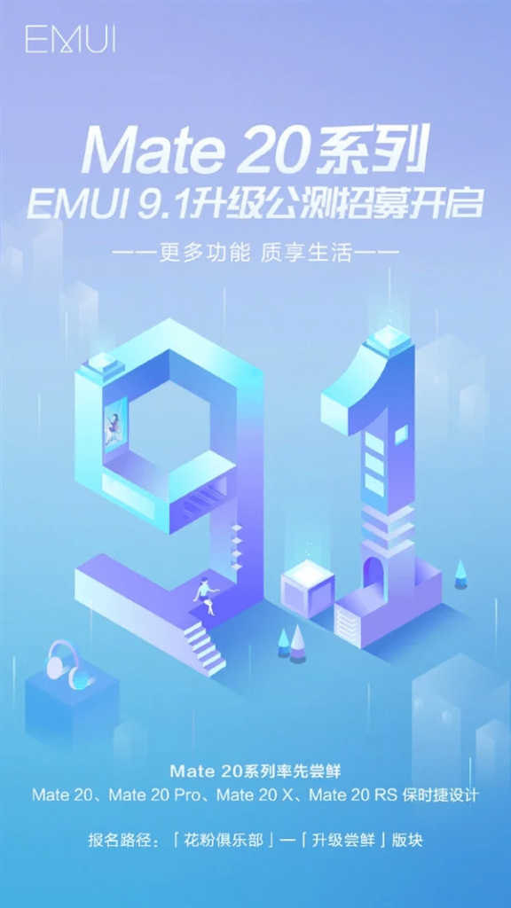 EMUI 9 1 Update Coming to 49 Huawei, Honor Devices
