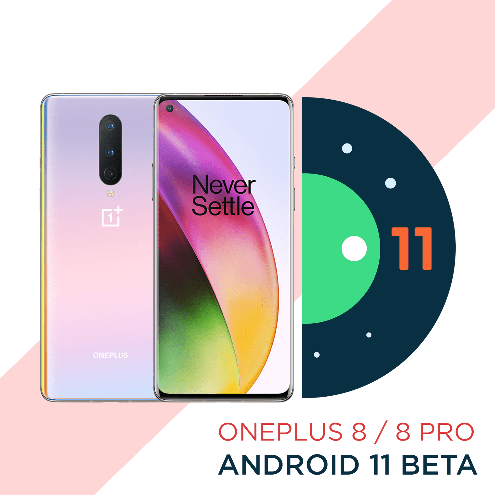 Download Android 11 Beta 2 for OnePlus 8 / 8 Pro 1