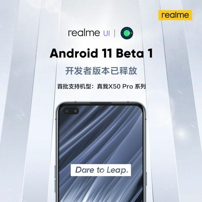 Realme X50 Pro Android 11 Beta, Download