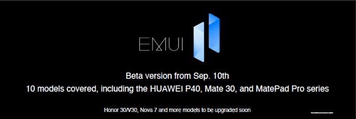 EMUI 11 for Huawei